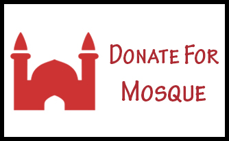 Donate now for Wittion Islamic Centre