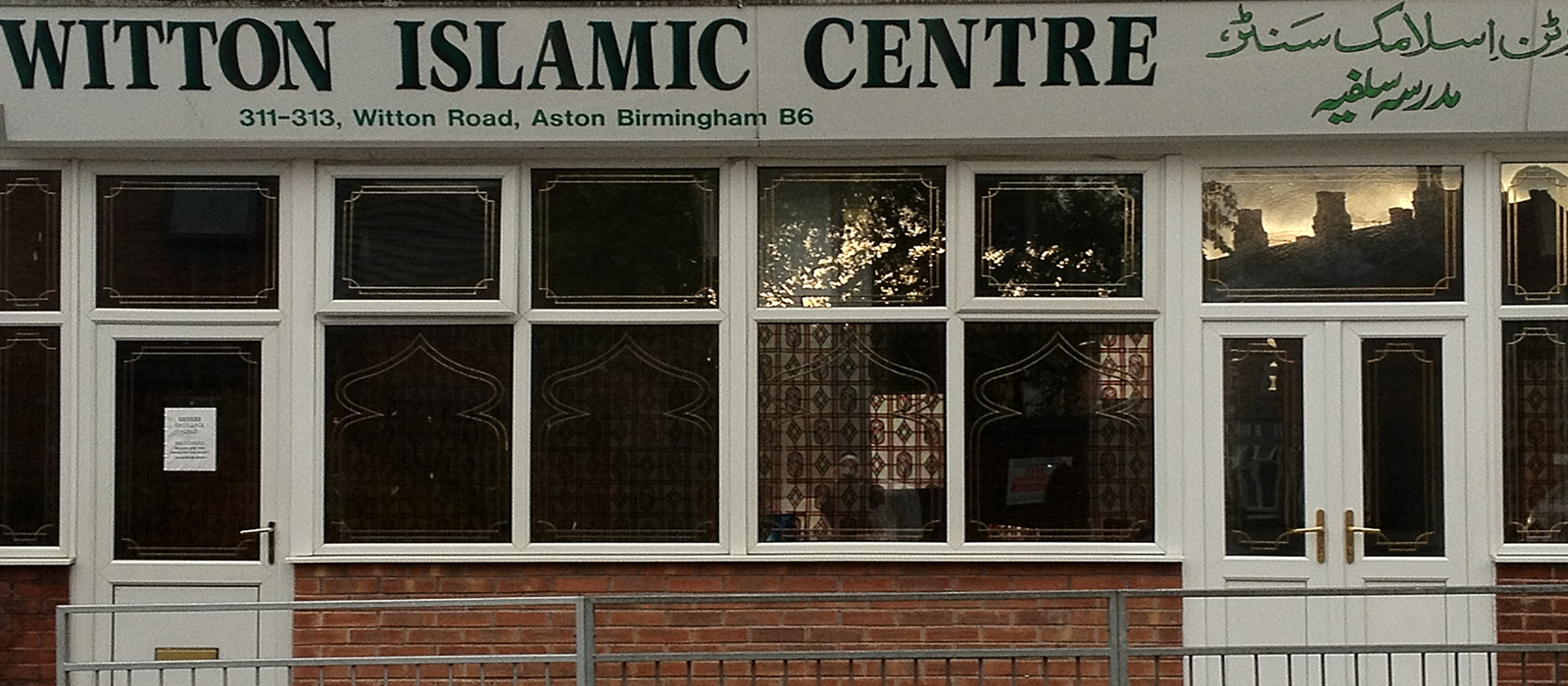 Wittion Islamic Centre in Aston, Birmingham